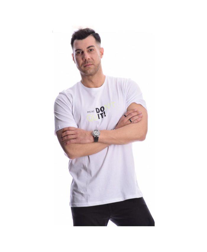 leuko white t-shirt pcoc kalokairi 2020 me stampa p/coc dont quit do it