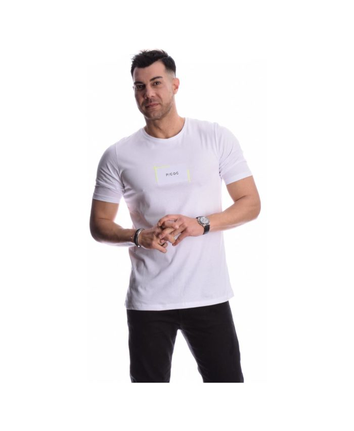 leuko white kontomaniko tshirt pcoc 2020 summer me kenthma sto stithos
